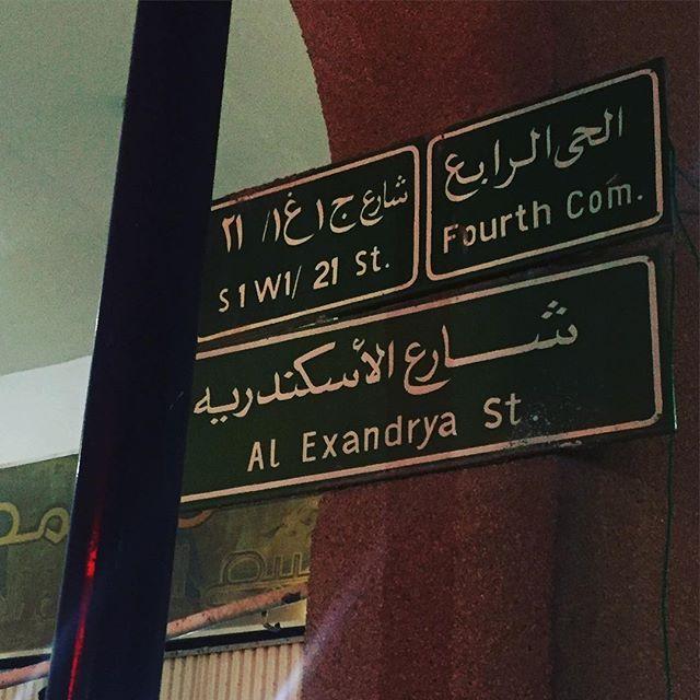هنا مصر