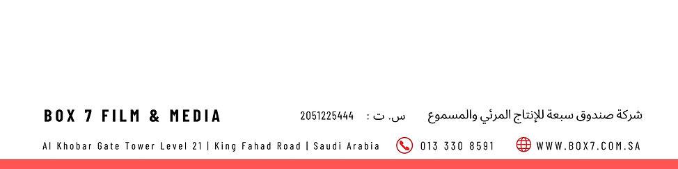 box7 Mohammed Salman