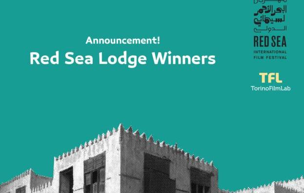 Red Sea Lodge