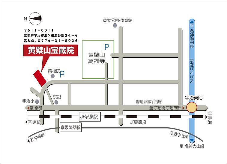 宝蔵院地図(住所入り).jpg