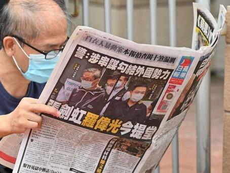 El Apple Daily, el último diario de la oposición en Hong Kong, anuncia su cierre