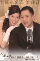Wedding Photo 1 1.jpeg