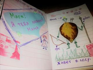 Немного о том, как учить ребенка писать и читать или пост обожания ручек.