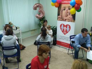 Отчет о работе Центра сопровождения приемных семей в Екатеринбурге за сентябрь 2019