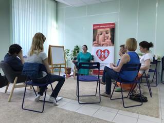 Отчет о работе Центра сопровождения приемных семей в Екатеринбурге За июнь 2019