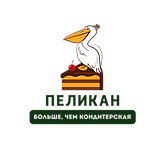 Лого Пеликан Кондитерская (4)-01.png