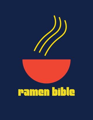 ramen bible niv.jpg