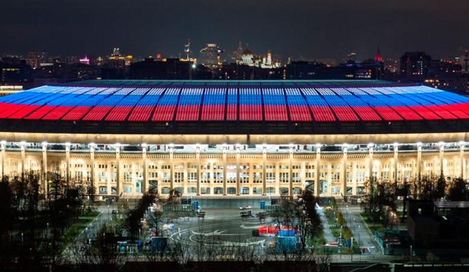 Iluminação Estádios da Rússia 2018