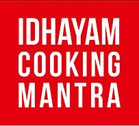 Idhayam Cooking Mantra banner.jpg