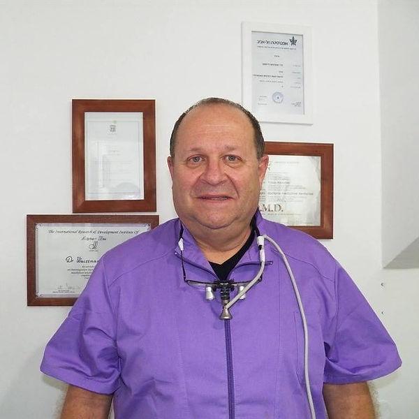 רופא שיניים בנהריה 3.jpg