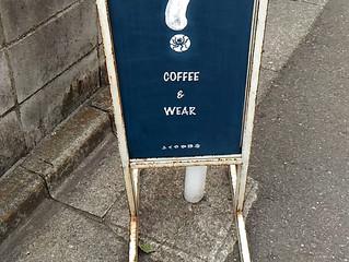 犬も歩けば.....  ふくや珈琲店