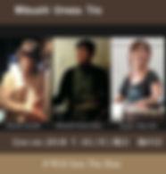 2018 7-16 フライヤー表 HP用.jpg