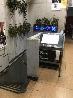 酔いどれ伯爵1 ホームページ用.jpg