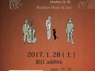 2017 1/28 狛江add9th 新春ライブ 無事終了!