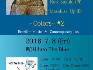 Mitsushi Umezu O.T.G. ~Colors~ #2