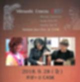 HP用 2018 9-28 希望ヶ丘CASK フライヤー表 Jpeg.jpg