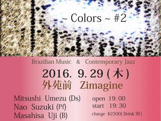 O.T.G 〜Colors〜#2   at 外苑前Zimagine