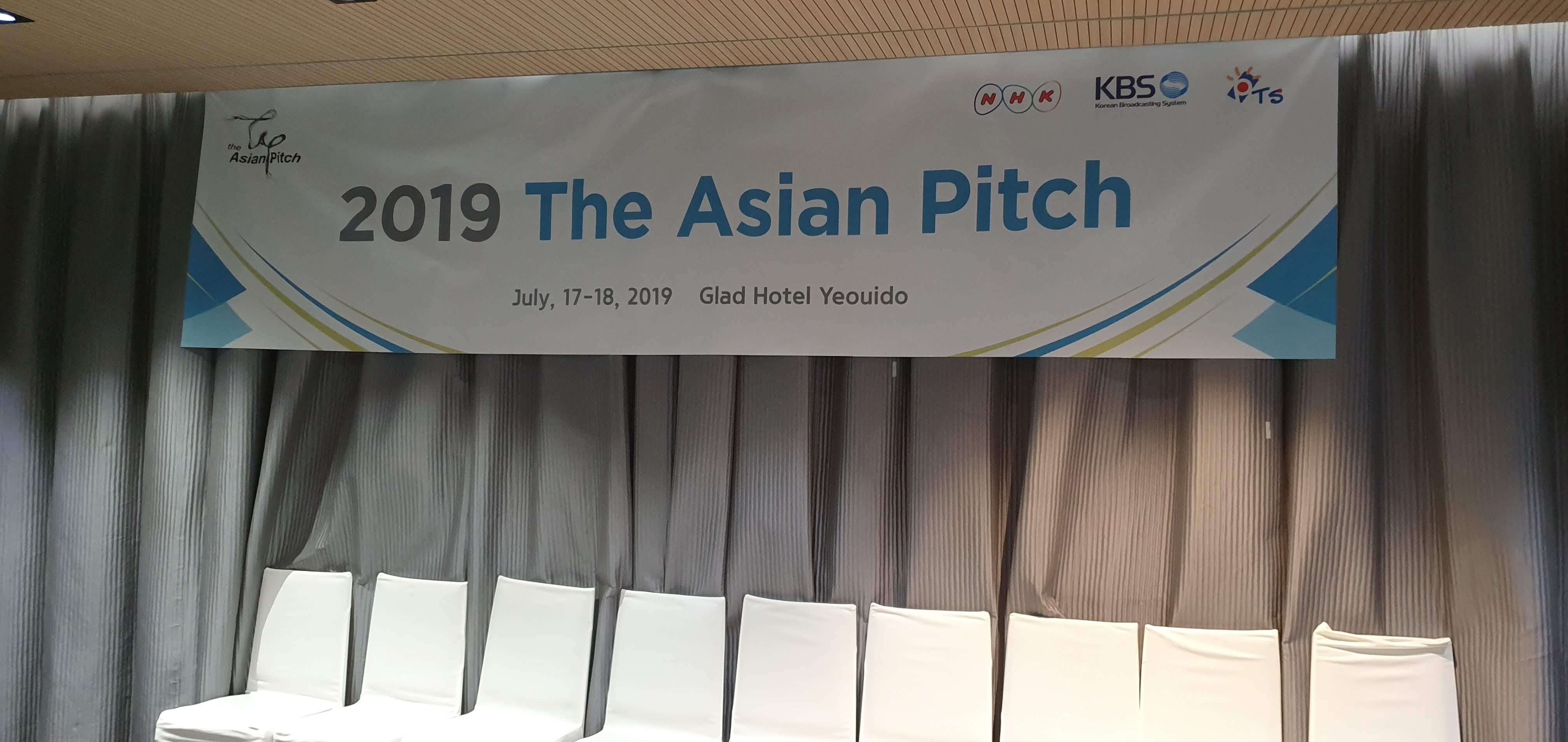 2019 TAP in SEOUL