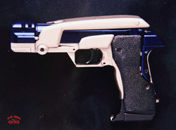Security robot`s gun
