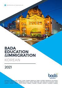 2021_e-booklet_kr.jpg