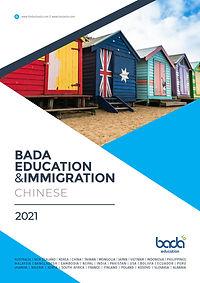 2021_e-booklet_chn.jpg
