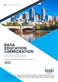 2021_e-booklet_mgl.jpg