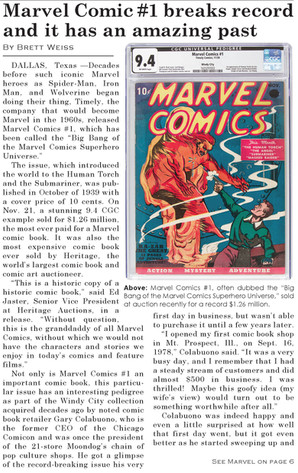 Marvel1.jpg