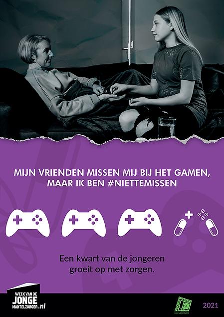 Poster - gamen balk - pers (a3).png