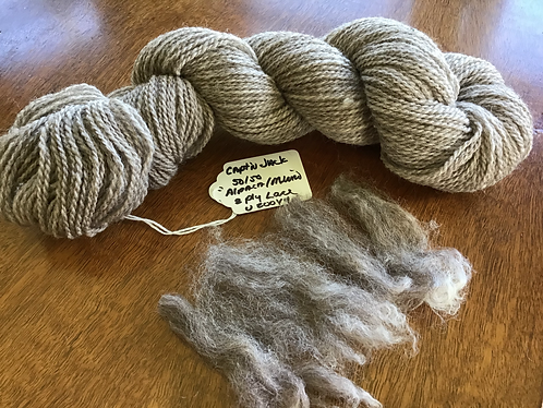 Lace wt   'Silver Lining I' by Capt'n Jack