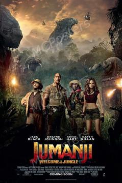 Jumanji-movie-poster_LandrumArts.jpg