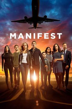 Manifest-movie-poster_landrumarts.jpg
