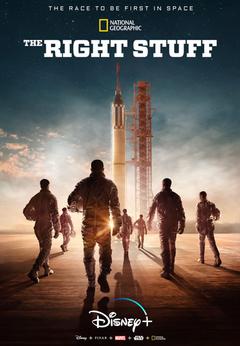 The-Right-Stuff-movie-poster-landrumarts