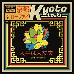 Kyoto_Lo-Fi_RGB_Artwork.jpg