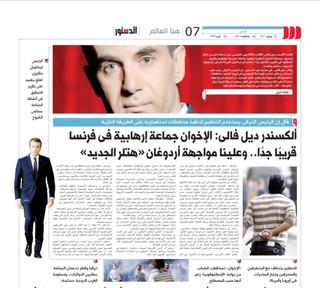 ألكسندر ديل فالى: الإخوان جماعة إرهابية فى فرنسا قريبًا جدًا
