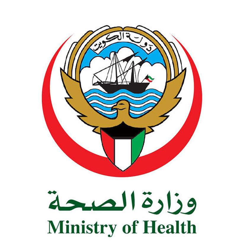 دورة التقارير الطبية والإجازات المرضية الالكترونية -Training on the Electronic Medical Report & Sick Leave System APP