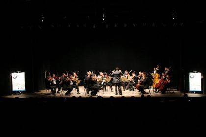Maestro Ricardo Cardim e Filarmônica de São Carlos