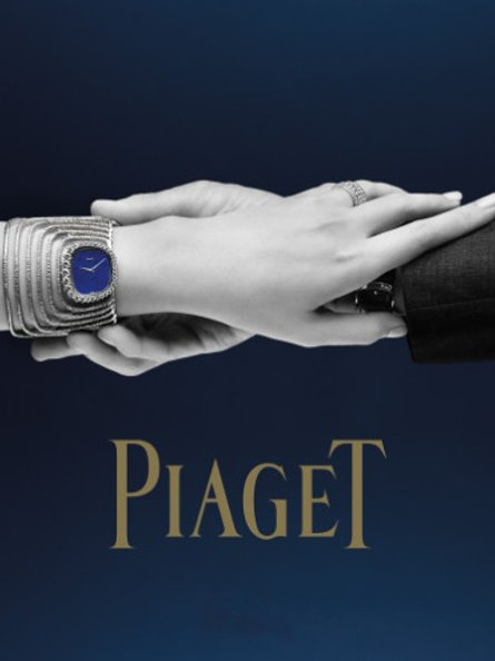 Piaget watchmakers and jewellers since 1874 - Abrams