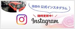 bnr_instagram.png