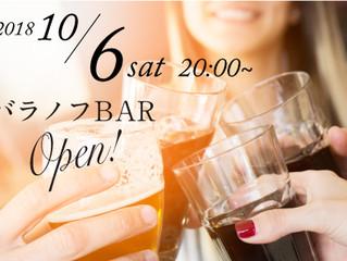 10/6(土)20:00 バラノフBARオープン!