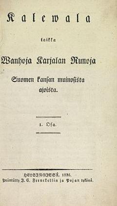 First Page 220px-Kalevala1.jpg