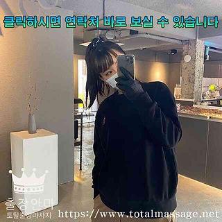 과천출장안마 | 토탈마사지 | 한국