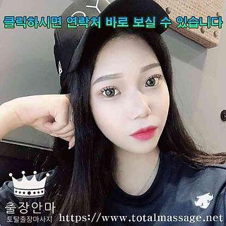 공주출장마사지 | 토탈마사지 | 한국