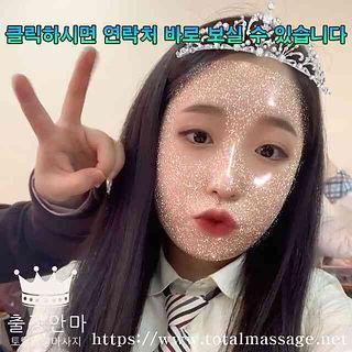 의정부출장마사지 | 토탈마사지 | 한국