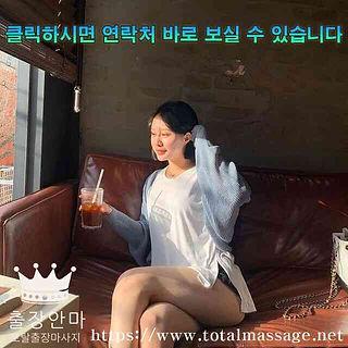 영주출장 | 토탈마사지 | 한국