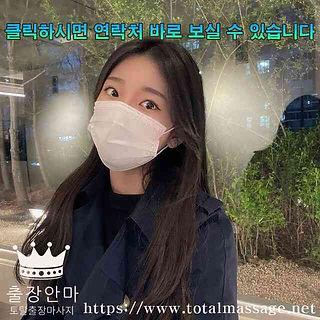 영주출장마사지 | 토탈마사지 | 한국