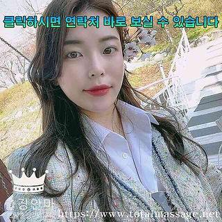 안양출장 | 토탈마사지 | 한국