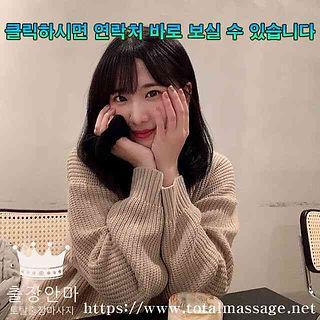 전주출장마사지 | 토탈마사지 | 한국