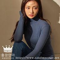 김해 동상동 마사지