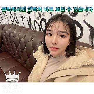 의왕출장안마 | 토탈마사지 | 한국