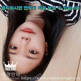 공주출장안마 | 토탈마사지 | 한국